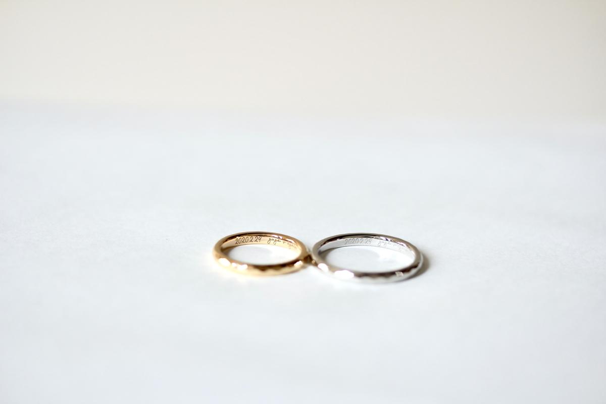 光沢の結婚指輪